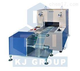 MSK-HRP-03RR 含收放卷加热型辊轧机