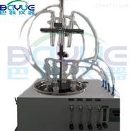 酸化硫化物吹气装置