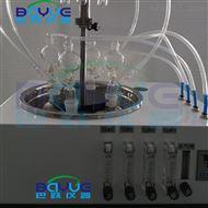 BA-LHW6酸化吹气吸收装置