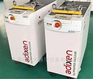 ADS602阿尔卡特干泵赣州维修分公司