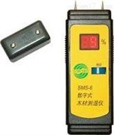 SMS-6便携式数显木材测湿仪