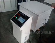 XF/ZDT-50VT天津振動試驗臺