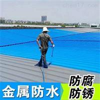 水性金属漆生产直销