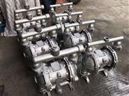 州泉 QBY型铸铁气动隔膜泵