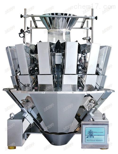 广东12头组合秤,智能包装电脑多头秤