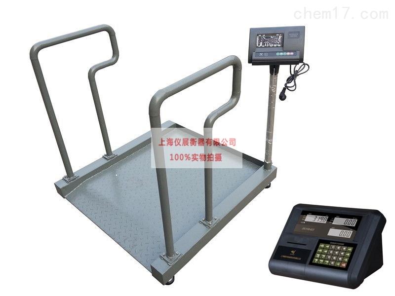 医疗轮椅电子秤透析秤带RS232通讯可连电脑