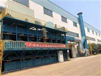 VOC化工厂高浓度废气处理