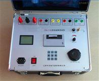 ZDKJ110B单相继保测试仪