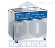 系列高功率数控超声波清洗机