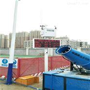开展建筑工程扬尘在线监测设施安装
