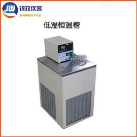 上海錦玟GDH-6006內循環高精度低溫恒溫槽