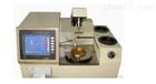 优价供应SYD-3536D型开口闪点测定仪