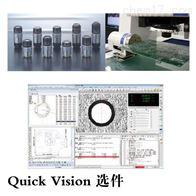 QVPAK选件及用于QV的数据处理软件QVPAK