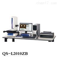 QS-LZBQS-LZB 手动影像测量机
