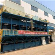 衢州养殖场废水处理设备