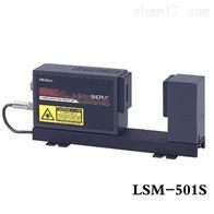 LSM-501SLSM-501S激光测径仪(细线测量用测量装置)