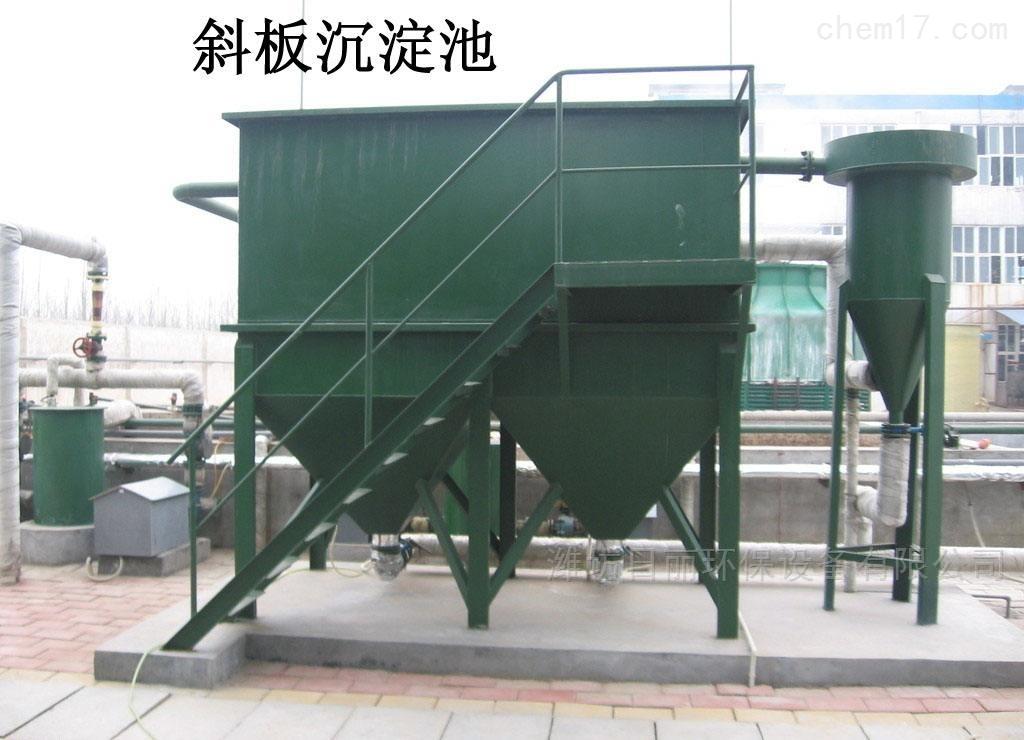 江苏GZX斜制斜板沉淀池优质生产厂家