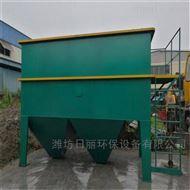 雲南GZX斜製斜板沉澱池優質生產廠家