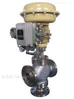 ZMAQ1气动薄膜三通调节阀