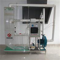 MYH-338冲击水浴除尘器实验装置环境工程实训设备