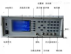 HM-500A碳素电阻率测试仪
