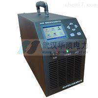 HDDW智能UPS蓄电池活化仪电力计量用