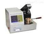 低价供应RP-3536A克利夫兰开口闪点测定仪