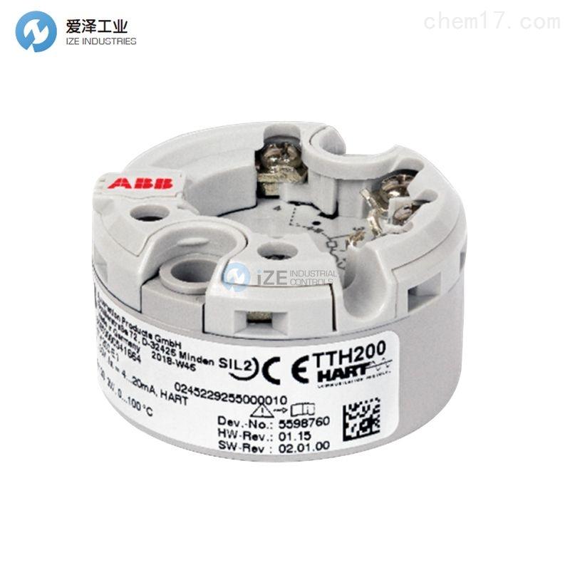 ABB温度变送器TTH200E1HBS