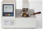 优价供应SBS-10型克利夫兰开口闪点测定仪
