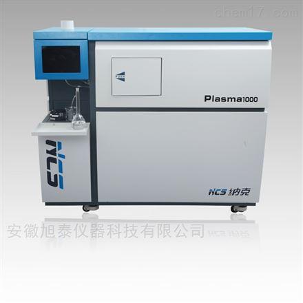 Plasma1000电感耦合等离子体光谱仪