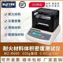 MZ-R300耐火材料显气孔率测试仪 密度计