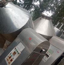 3000L回收二手不锈钢真空双锥干燥机