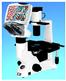 LB-1290复合数字倒置生物显微镜(5.0MP)