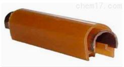 C型柔性滑触线集电器