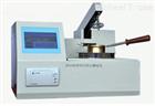 *SD-2000K型全自动开口闪点仪