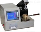 特价供应SYD-3536A自动开口闪点试验器