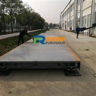 三节14米地磅包安装/80吨汽车衡厂家