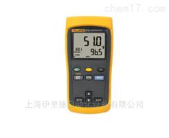 Fluke51-II德国福禄克Fluke单输入数字温度表