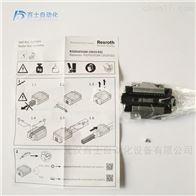 REXROTH滑块R165111320