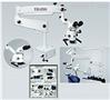 LB-1900 dental microscope 牙科显微镜