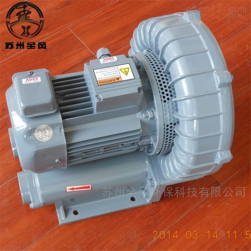 环保设备耐高温高压鼓风机