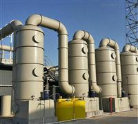 定制化工厂废气处理