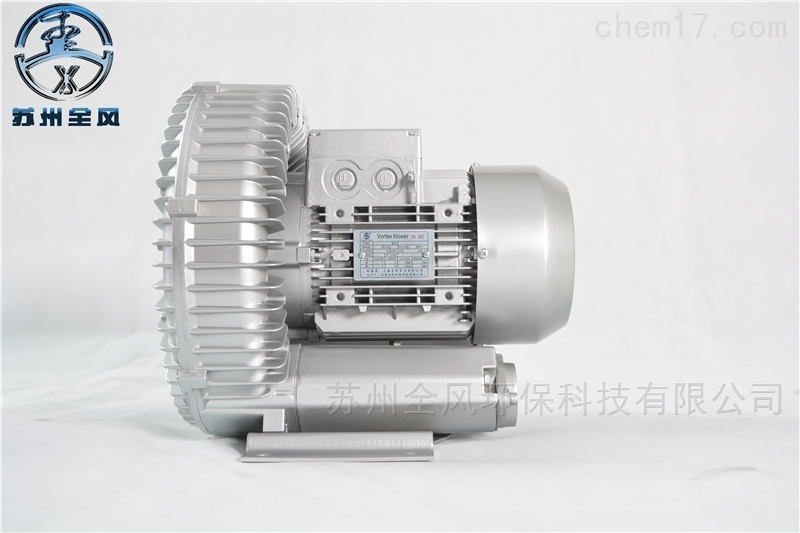低噪音高压漩涡气泵
