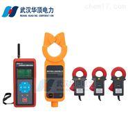 HDGB-III三相无线高压互感器变比测试仪工矿企业推荐