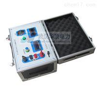 HDH-200A回路电阻测试仪工矿企业推荐