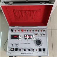 TDJB-II繼電保護校驗儀