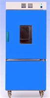SYE-045C智能型恒定湿热试验箱