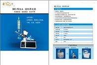 RE-52AA电动升降RE-52AA旋转蒸发器