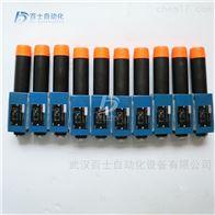 REXROTH減壓閥ZDR6DP2-43/75YM