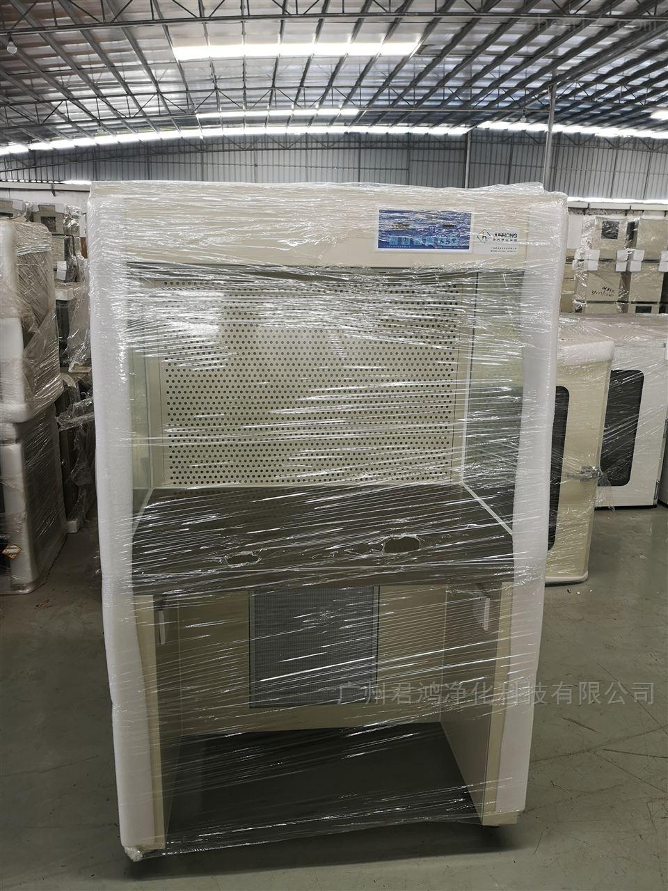 六盘水水平流洁净工作台优质原厂生产商